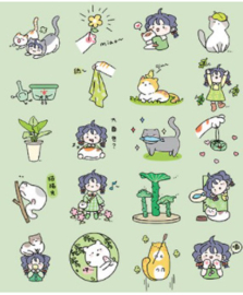 Stickerzakje Stickerflakes Cats and Plants Green