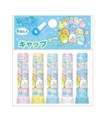 Pencilcaps Sumikko Gurashi Happy For School