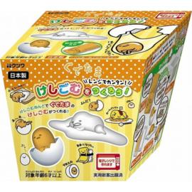 Kutsuwa Eraser Kit DIY Gudetama