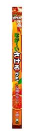 Japanese Sakeru Long Long Gummy Candy – Onshu Mikan