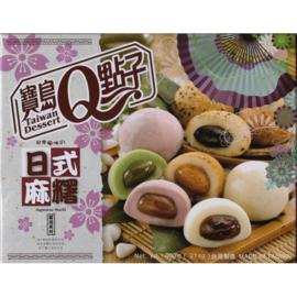 Mochi - Japanese Mochi Deluxe Box