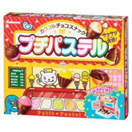 Kabaya Petit Pastel Choco crispies