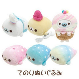 Mini Plush Mamegoma Café (pick one)