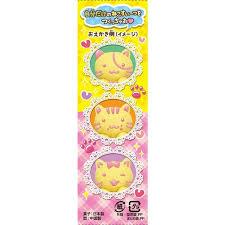 Fumo Fumo Nikukyu DIY Candy Kit