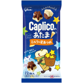 Caplico Milk Chocolate Biscuits