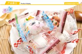 Mixed Filled Marshmallows - 50 mini's