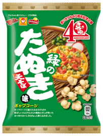 Mike Popcorn Green Tanuki