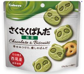 Kabaya Saku Saku Panda Cookiebag Matcha