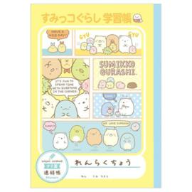Notebook medium - San-X Sumikkogurashi Planner - Corner
