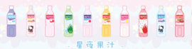 Stickynotes Japanese Soda Bottles