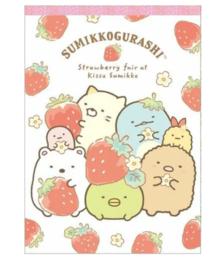 Notizblock San-X Sumikkogurashi Strawberry Fair Weiß