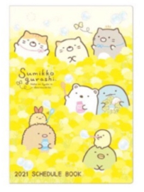 Sumikko Gurashi Agenda 2020-2021 - Yellow Bubbles