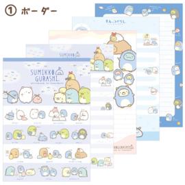 A5 Letterpad (Memo XL) Sumikkogurashi Shirokuma No Tomodachi