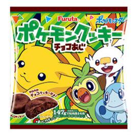 Pokémon Pikachu Soft Chocolate Cookies (LARGE PACK)