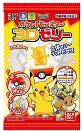 3D Jelly Pokemon DIY Candy Kit