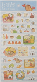 Stickervel Sumikkogurashi  food