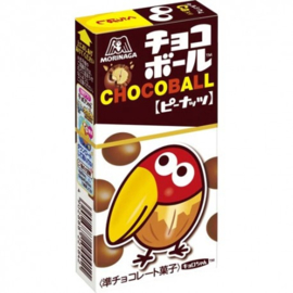 Choco Ball Peanut
