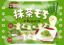 Tirol Matcha Mochi Chocolates