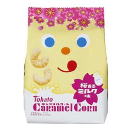 Caramel Corn - Sakura Milk