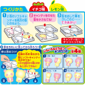 Waku Waku Doubutsu DIY Candy Set