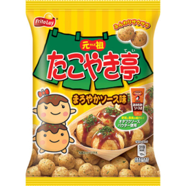Japan Tayokaki Chips Balls