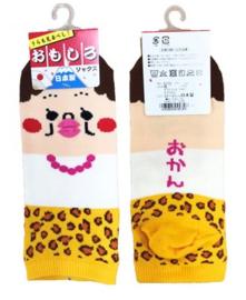 Kawaii Socks - Geisha