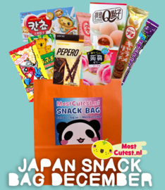 JAPAN SNACK BAG DECEMBER! Japanese Candy Bag by MostCutest.nl