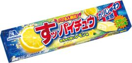 Hi-Chew - Sour Lemon - Suppai-Chew