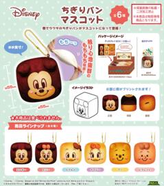 Squishy Gift Box - 6 licensed squishies - Disney Chigiri