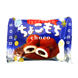 Tirol Choco Mochi Choco Chocolates
