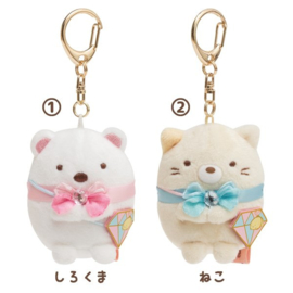 Mini Plush Sumikkogurashi Mogura no Ouchi (shirokuma or neko)