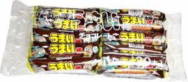 30 STUKS Umaibo - Chocolate