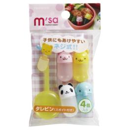 4 stück Tier Mini-Soßebehälter für Lunch Box