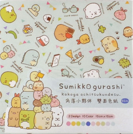 Origami paper 15 x 15 cm - Sumikko Gurashi food - 50 sheets