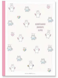 Schrift MindWave medium - oshioshi sukipi life - roze