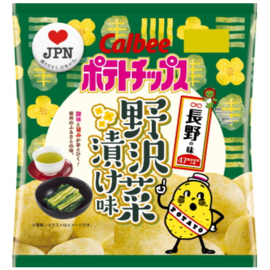 Calbee Chips Local Gourmet Nagano Nozawana Pickles