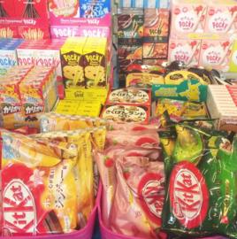 Japans Snoep Free Sample
