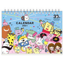 Desk calendar - All star 30th anniversary - 2021