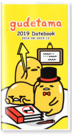 Gudetama 2019 Datebook Tagesordnung - Gelb