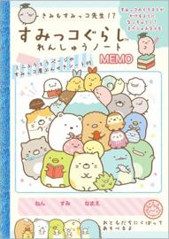 Memoblok groot Sumikkogurashi Friends - Activity book