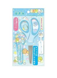 Sumikkogurashi Happy For School - Scissor