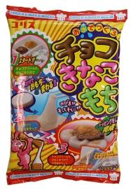 Choco Kinako Mochi DIY Candy kit
