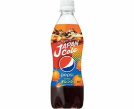 Japan Pepsi Cola Orange