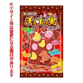 Choco no Mi Danomo - Japanese chocolatebar