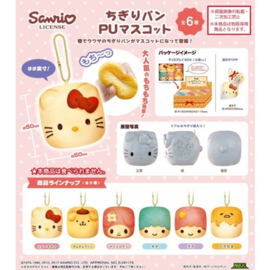 Squishy Gift Box - pick one - Sanrio Chigiri