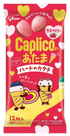 Caplico Raspberry Chocolate Biscuits