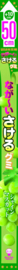 Japanese Sakeru Long Long Gummy Candy – Muscat Grape (50cm!)