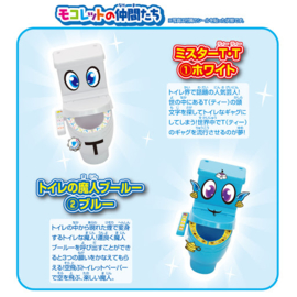 Moko Moko Mokoletto 8 - Toilet Candy DIY