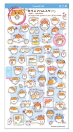 Stickersheet Seal Ham Star Hamu