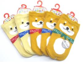 Kawaii Socks (kids) - Shiba